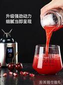 榨汁機奧科網紅便攜式榨汁機家用水果小型迷你榨汁杯電動打炸果汁機充電 貝芙莉