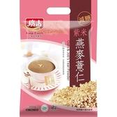 廣吉燕麥薏仁30g*10入/袋【愛買】