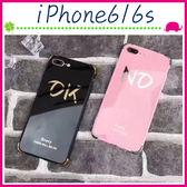Apple iPhone6/6s 4.7吋 Plus 5.5吋 簡約英文背蓋 鏡面手機套 全包邊保護套 情侶手機殼 反光保護殼