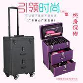 大號多層大容量專業美甲紋繡跟妝美容化妝美睫收納拉桿工具箱子包xw 全館免運