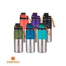 Santeco K2 法國 保溫瓶 500ml 靛藍 碳黑 軍綠 紫羅蘭 橙果紅 森林綠 六色 保溫 原廠公司貨