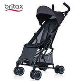 嬰兒推車 寶得適妙行超輕便折疊傘車嬰兒四輪推車可上飛機 mks韓菲兒
