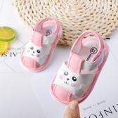 學步鞋 寶寶涼鞋男1-2歲包頭學步鞋夏季寶寶鞋軟底防滑女嬰兒鞋12-24個月 蘇荷精品女裝