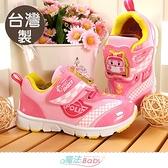 女童鞋 台灣製POLI正版安寶款閃燈運動鞋 電燈鞋~魔法Baby