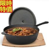 鑄鐵鍋 燉湯-日本南部鐵器健康無塗層傳統老式平底煎鍋68aa33【時尚巴黎】