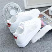 白色鞋夏季女新款百搭學生韓版運動網鞋女透氣小白鞋