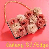 【萌萌噠】三星 Galaxy S7 / S7Edge  立體高雅雙色玫瑰保護套 帶掛鍊側翻皮套 支架插卡 錢包式皮套