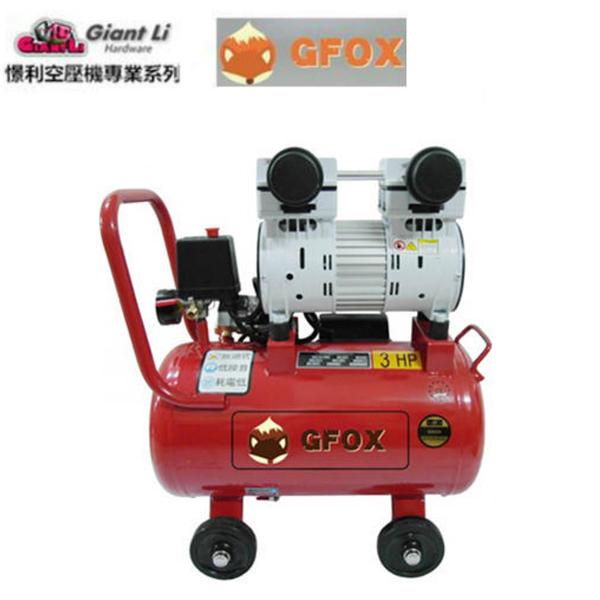 【台北益昌】加贈風管+噴槍 風霸 快速型 GFOX 無油式 雙缸 3HP 25L (鮮豔紅) 110V/60Hz 空壓機
