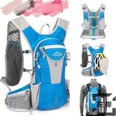 跑步背包戶外登山背包+水袋後背包男女馬拉松超輕貼身騎行背包【左岸男裝】
