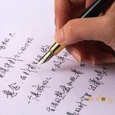 鋼筆 練字書法成人可刻字套裝高檔三年級小學生禮盒裝替換墨囊墨水書法筆初中生金筆禮物