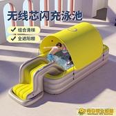 室內游泳池 大型自動充氣折疊滑梯加厚室內外新生嬰兒寶寶小孩兒童家用游泳池 向日葵