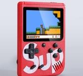 遊戲機 掌上游戲機老式懷舊款經典迷你充電【免運直出】