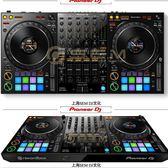 DDJ-1000 數碼DJ控制器 打碟機 rekordbox dj軟件TA4640【 雅居屋 】