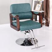 美?椅精品美?店椅子美?升降理?店?廊專用複古歐式實木剪?椅WY