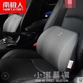 汽車靠墊腰墊腰部支撐透氣靠背座椅護腰靠頭枕頸枕CY『小淇嚴選』
