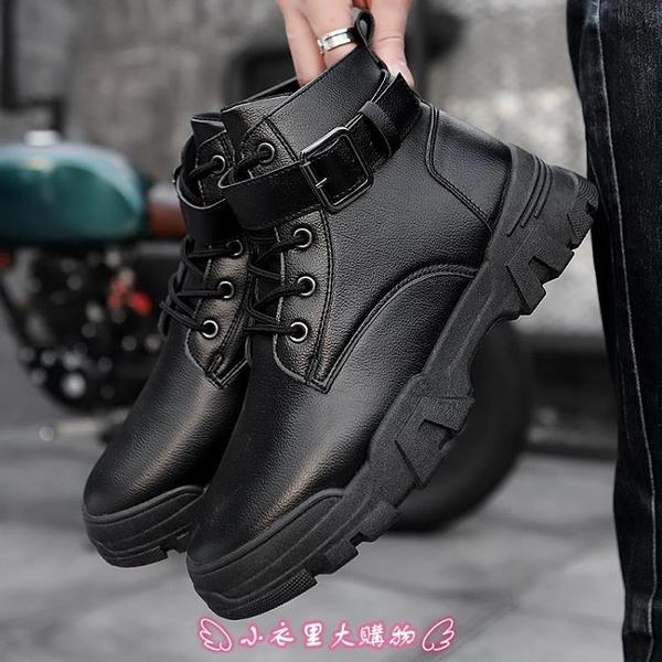 馬丁靴 男冬季新款潮鞋英倫風男靴高筒靴百搭高筒靴子男鞋加絨棉鞋 - 小衣里大購物