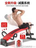 ADKING仰臥起坐健身器材家用男腹肌板運動輔助器收腹多功能仰臥板igo  印象家品旗艦店
