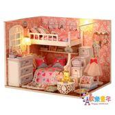 娃娃屋 女孩房子益智力拼裝玩具兒童7大童8小學生9女童10歲12以上 5色
