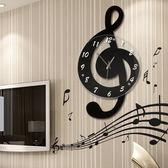 掛鐘音樂音符北歐客廳家用時尚創意鐘表個性石英裝飾時鐘靜音藝術掛鐘【七七特惠全館七八折】