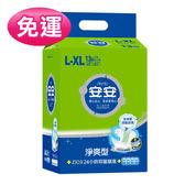 安安 成褲淨爽型L~XL13片X6包/箱 ★箱購優惠★【躍獅】