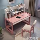 實木書桌書架組合簡約現代家用學生寫字台可升降兒童臥室學習課桌 NMS小艾新品