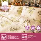 純棉〔牡丹清雅-綠〕雙人加大三件式床包+枕套組