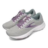 Brooks 慢跑鞋 Launch 7 D Wide 灰 紫 輕量透氣 避震支撐 女鞋 運動鞋【PUMP306】 1203221D016