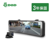 DOD RX900 12吋 GPS 電子後視鏡+32G記憶卡 雙SONY STARVIS 星光級 1080P 測速照相