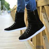 冬季高筒馬丁靴子男棉靴韓版青少年高筒長靴學生潮流雪地馬靴軍靴 街頭布衣