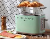 烤麵包機 烤面包機家用片多功能早餐機小型多士爐壓迷你全自動土吐司機LX爾碩數位