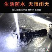 手電筒強光充電超亮多功能5000迷你防身水遠射戶外家用LED特種兵 igo魔方數碼館