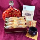 【九個太陽】冠軍蜂蜜太陽餅8入/奶素 含運價320元