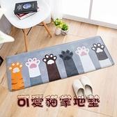 貓掌地墊 地毯-卡通柔軟吸水腳墊衛浴防滑墊4款73pp234[時尚巴黎]