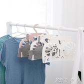 內衣衣架文胸架晾曬家用展示涼胸罩干濕兩用塑料防變形曬枕頭衣架 卡卡西