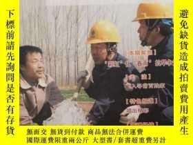 二手書博民逛書店山東電業罕見2011年第2期 總第105期 山東電力報社Y399