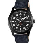 ORIENT 東方 SP 飛行運動石英錶-灰x黑/42mm FUNG2003B