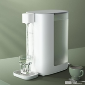 即熱飲水機3L家用辦公室凈水器電熱水壺台式小型迷你桌面 220 露露日記