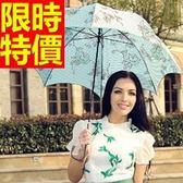 雨傘-防曬復古焦點抗UV男女遮陽傘1色57z29【時尚巴黎】