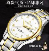 流行男錶超薄防水精鋼帶石英男女手錶男士腕錶送皮帶學生女士男錶手錶