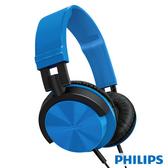PHILIPS 飛利浦 輕量頭戴式耳機 SHL3000 (藍色) **免運費**