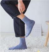 毛襪 男襪子冬季男士中筒襪秋冬款毛巾襪加絨加厚保暖長襪南非純棉女襪 娜娜小鋪