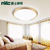 led陽台燈吸頂燈玄關燈走廊過道燈現代簡約溫馨圓形燈具