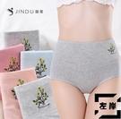5條 內褲女純棉高腰收腹中腰三角短褲大碼【左岸男裝】