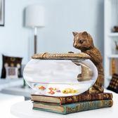 魚缸造景 飾品 歐式貓咪金魚缸擺件玻璃客廳玄關家居裝飾品小型辦公室桌面小魚缸 玩趣3C