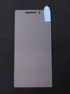 鋼化強化玻璃手機螢幕保護貼膜 OPPO F1 (A35)