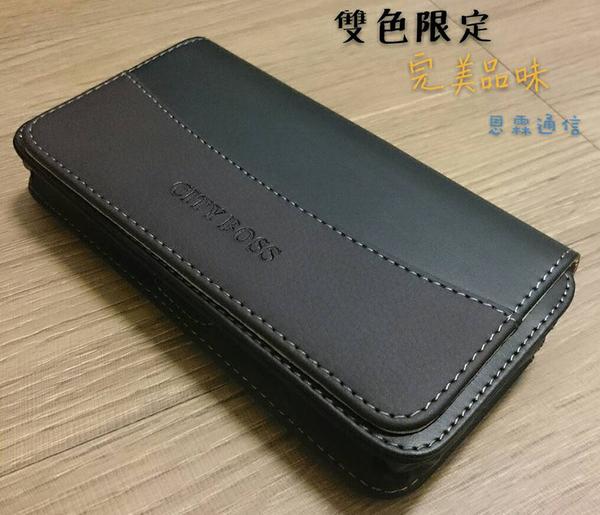 『手機腰掛式皮套』ASUS ZenFone GO TV ZB551KL X013DB 5.5吋 腰掛皮套 橫式皮套 手機皮套 保護殼 腰夾