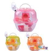 寵博士迷你倉鼠籠子蘋果樂園手提外帶籠防木屑濺出 LL271『寶貝兒童裝』