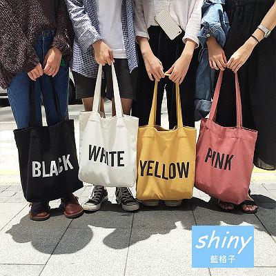 【P147】shiny藍格子-時尚多色.韓國文藝帆布袋大容量手提單肩帆布包