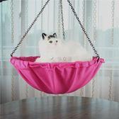 貓吊床 圓形貓窩貓吊床 搖籃式愜意休閒貓咪窩 寵物窩墊 俏女孩