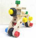 益智玩具 3-8歲動手動腦 30粒 拆裝...